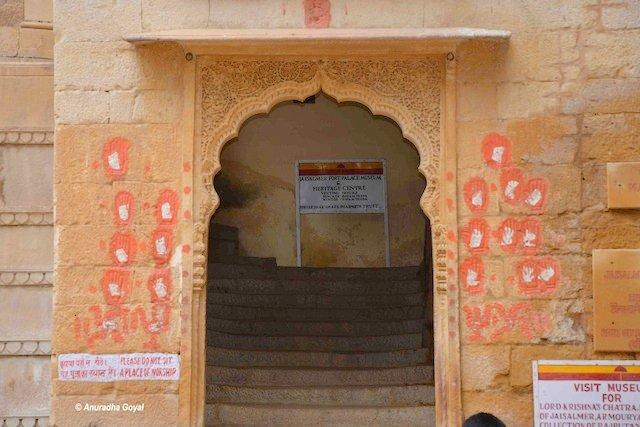 Heritage center at Jaisalmer Fort