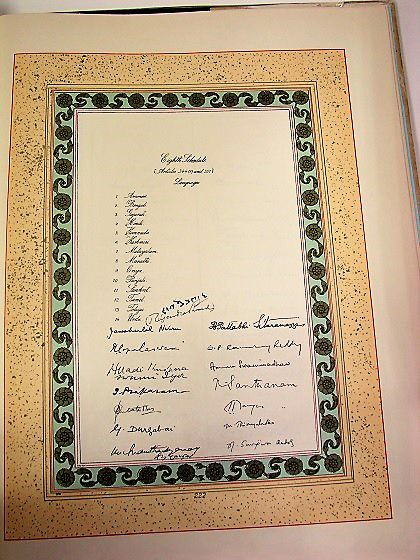 A signed copy of Constitution of India at Panaji Public Library