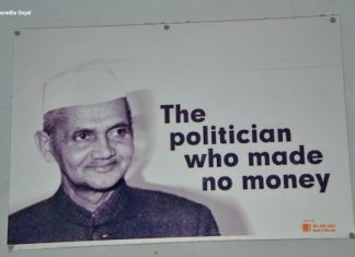Lal Bahadur Shastri much loved politician of India