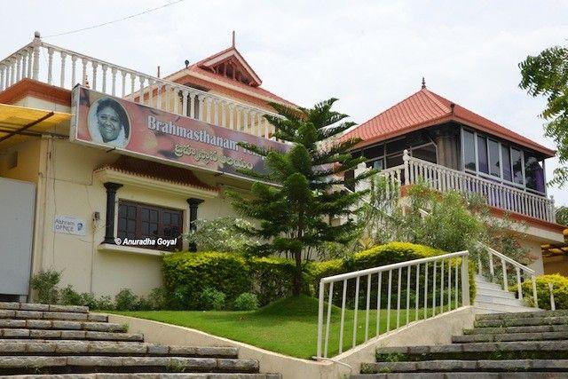 Mata Amritananmayi's Math Campus