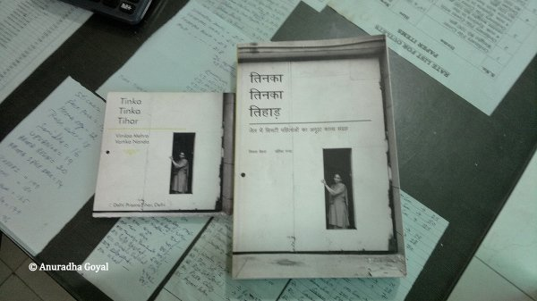 Books by Inmates of Tihar Jail