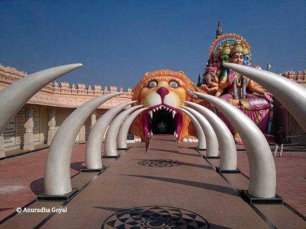 The entrance of Surendrapuri Mythology Museum