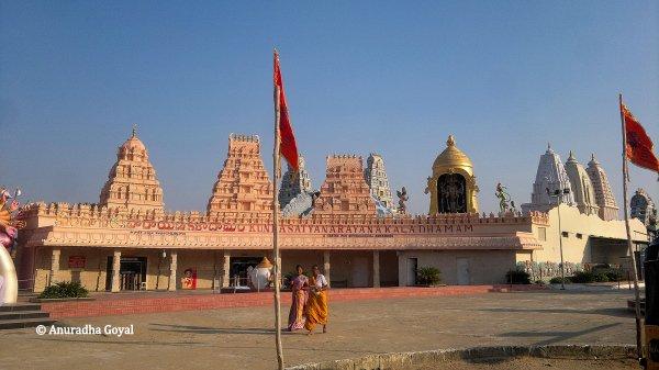 Facade of Surendrapuri Mythology Museum