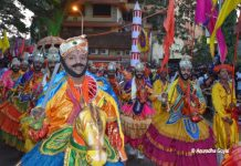 Ghodi or Horse dance performance during Shigmo