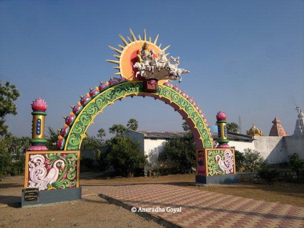 Temple entrance at Surendrapuri Mythology Museum