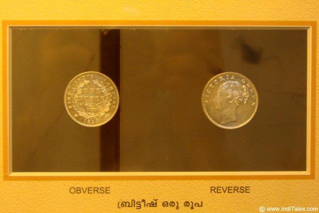 Heritage coins on display at Koyikkal Palace