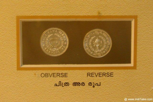 Koyikkal Palace Nedumangad displayed heritage coins