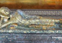 Miniature Reclining Buddha at Wat Pho