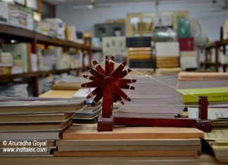 Bookshop at Gujarat Vidyapeeth