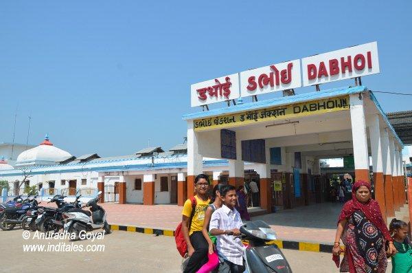 Dabhoi Railway Station