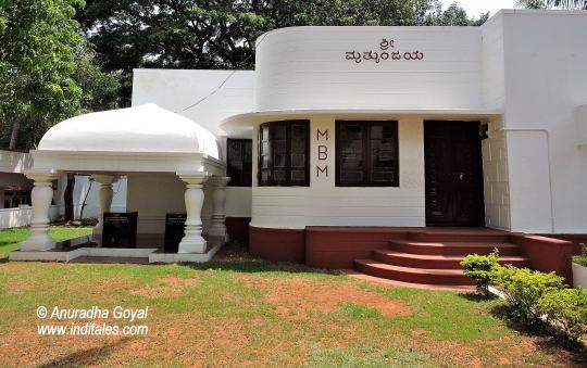 House of Mallikarjun Mansur