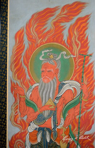 Agni, or Katen, Screen Painting, Daigoji, Shiga Prefecture