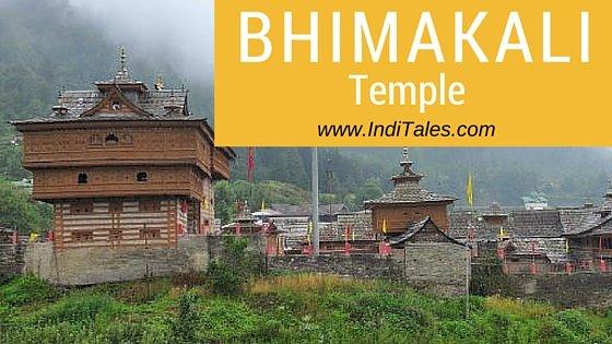 Bhimakali Temple, Himachal Pradesh