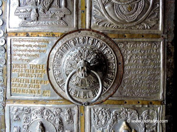Engraved Silver Doors at Bhimakali Temple