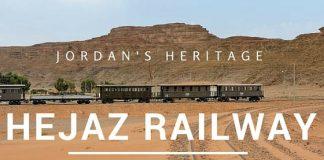 Hejaz Railways Jordan