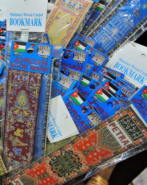 Woven bookmarks from Jordan