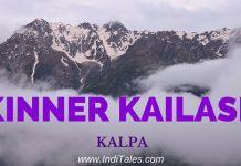 Kinner Kailash range of Himalayas as seen from Kalpa