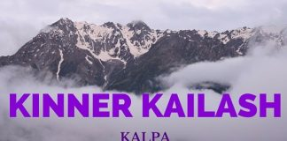Kinner Kailash range of Himalayas as seen from Kalpa