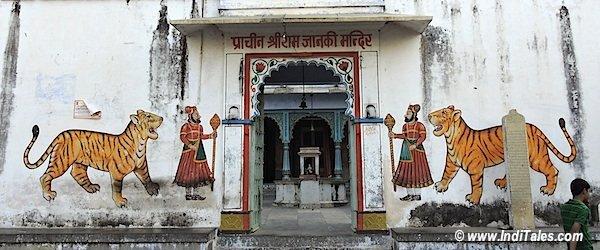 Janaki Temple, Chittorgarh Fort Temples