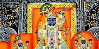 Shrinathji on a Pichhwai Painting