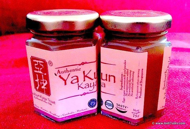 Kaya Jam, Singapore Souvenirs