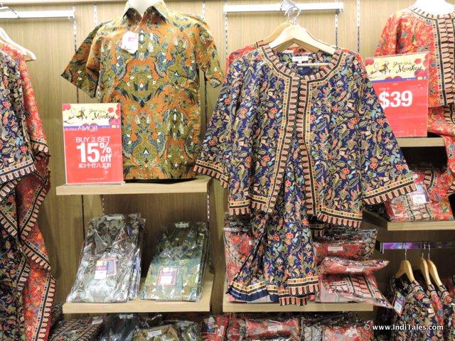 Peranakan Prints Merchandise
