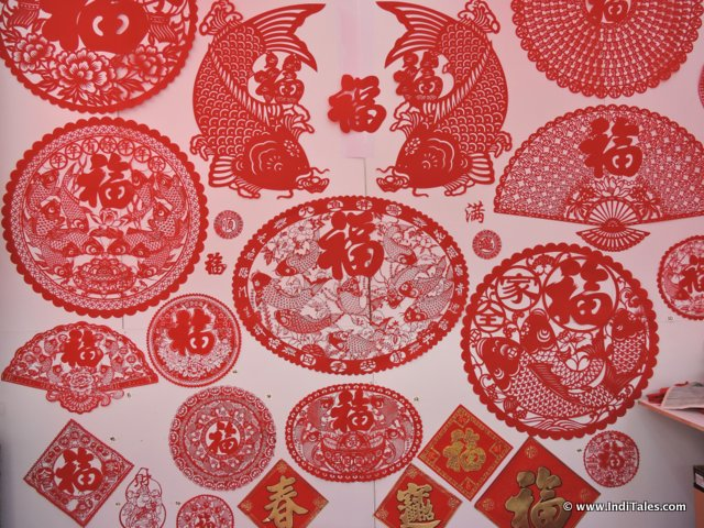 Chinese paper cut designs