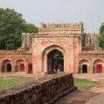 Arab Sarai Colony Gate