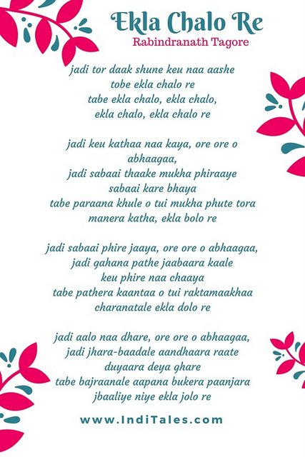 Ekla Chalo Re Lyrics in Bangla