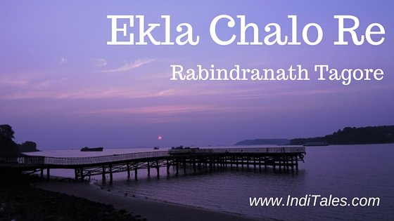Ekla Chalo Re by Rabindranath Tagore
