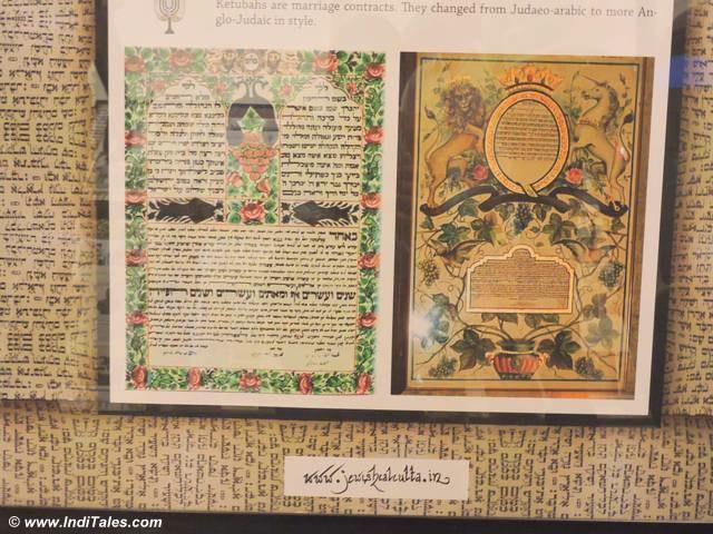 Ketubah or a Jewish marriage Contract , Neveh Shalom Synagogue