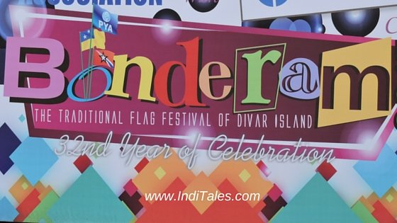 Bonderam - The traditional flag festival of Divar Island, Goa