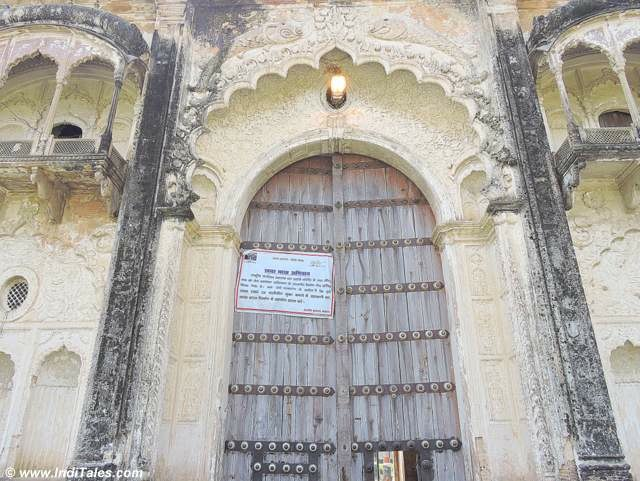 Gate of Bahu Begum ka Maqbara in Faizabad