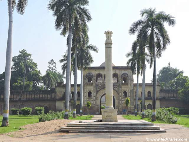 Gulab Bari - Faizabad with a replica of Lion capital