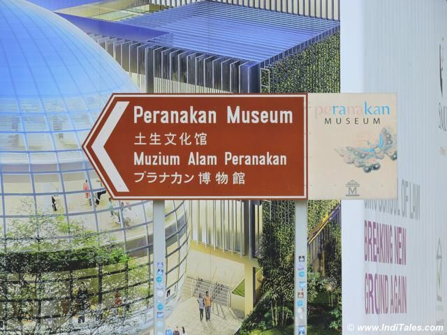 Signboard for Peranakan Museum, Singapore