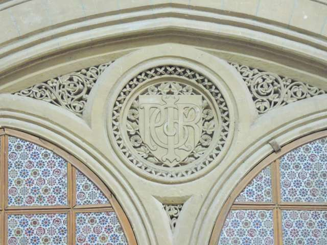 Logo of Great Indian Peninsular Railway - engraved in stone at CST Mumbai