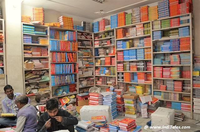 Book Shops in streets of Varanasi