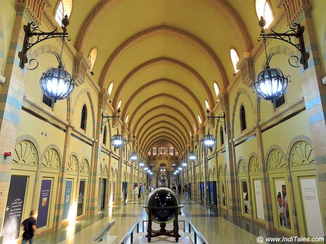An old souk converted into a museum - Sharjah