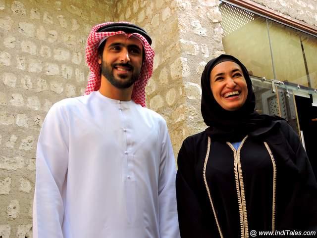 Yin & Yang of Sharjah