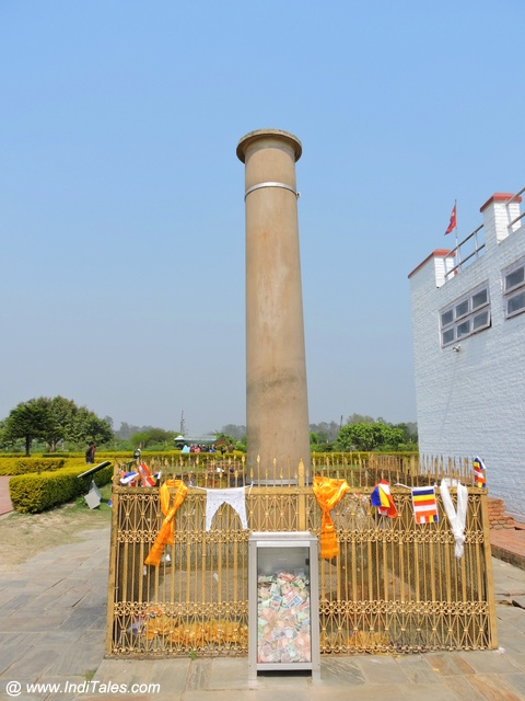 Ashoka Pillar at Lumbini Garden