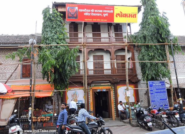 Kasba Ganapati Temple, Kasba Peth