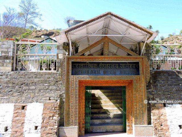 ASI Museum at Jageshwar
