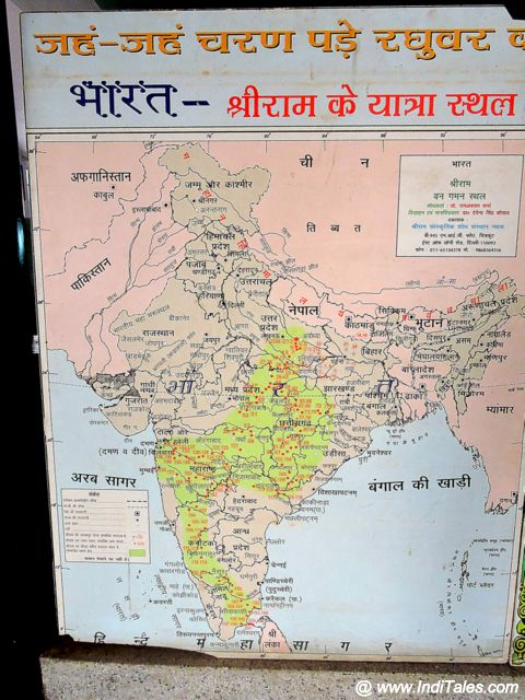 Maps of Ramayana Sites in Indian Subcontinent - Ayodhya Research Center