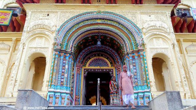 Kanak Bhawan, Ayodhya