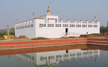 Maya Devi Temple - Lumbini