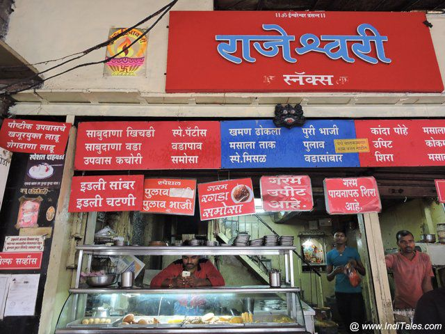 Pune Fast Food