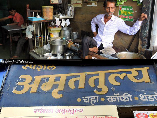Amrutulya - Chai Shops of the city
