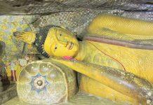 Buddha in Mahaparinirvana State at Dambulla Caves - Sri Lanka