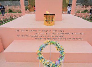 Amar Jyoti at Drass War Memorial