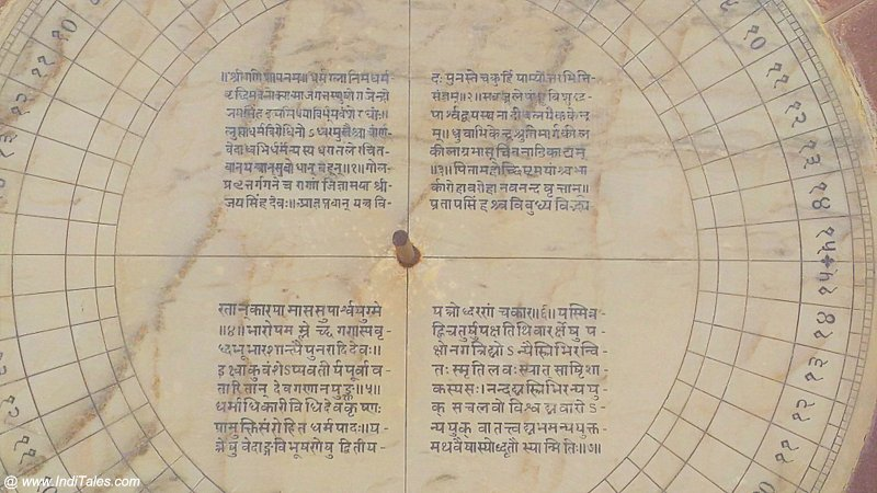 Sanskrit inscription on the Southern Plate of Narivalaya Yantra - Jantar Mantar Jaipur